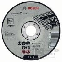 Մետաղական կտրող սկավառակ Bosch 115x1x22,23 mm 2608603169
