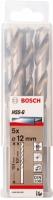 Գայլիկոն մետաղի 12մմ Bosch