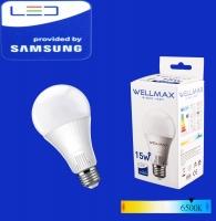 Էլ.լամպ LED Wellmax 15W daylight (A65 E27 6500K)