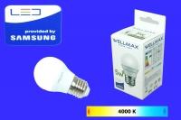 Էլ.լամպ LED Wellmax 05W (G45 4000K)