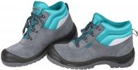 Անվտանգության կոշիկներ TSP201SB