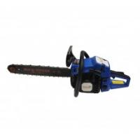 ՇՂԹԱՅԱՎՈՐ ՍՂՈՑ ROYAL GR-5200 BLUE (2 PCS)